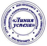 Печатей ООО, ИП